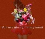 always in my mind
